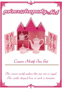Re-Ment Princess Tea Party #1