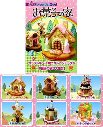 Re-Ment Gingerbread House Set