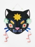 Camille Chew: Cat Mask