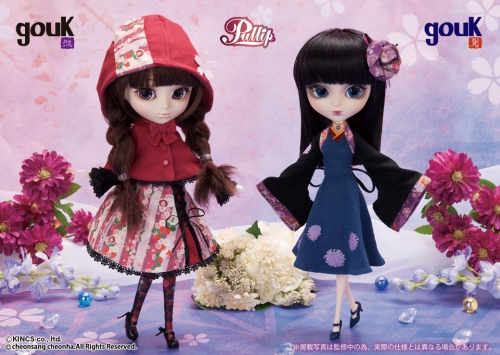 Pullip x Gouk Collaboration Dolls